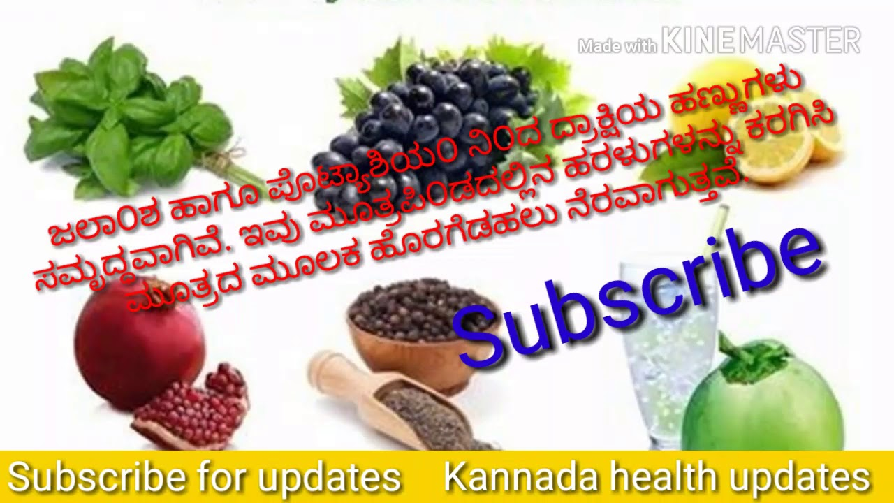 how to cure diabetes naturally in india