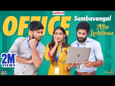Office Sambavangal - After Lockdown | Poornima Ravi | Araathi | Tamada Media
