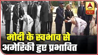 Howdy Modi: PM Modi's Humble Gesture Impresses One And All | ABP News