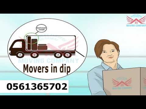 Movers in dip