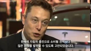 #26 일론 머스크: 큰 생각, 큰 포부, 큰 삶