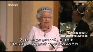Η ετοιμόλογη βασίλισσα Ελισάβετ