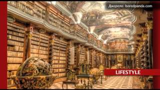 LIFESTILE: Самая Красивая Библиотека - Старт-UP Show з Nescafe 3в1 - 06.10.2015