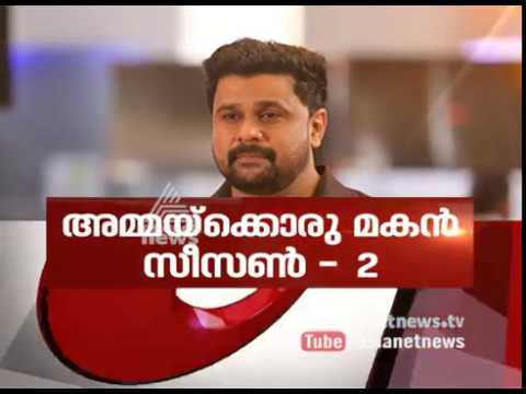 Dileep receives celebrity visitors, gift in jail on Onam | Asianet News Hour 5 Sep 2017