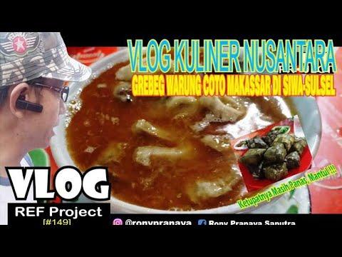grebek-warung-coto-makassar-di-siwa,-sulsel-|-#kulinernusantara
