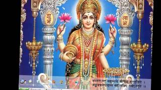 Kamala Stotram -  Prayers to Goddess Lakshmi