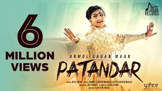 Patandar  New Song by Anmol Gagan Maan Ft. Desi Crew | Latest Punjabi Songs 2015