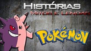 Mitos e lendas: 5 teorias e mistérios de Pokémon [PT-BR]