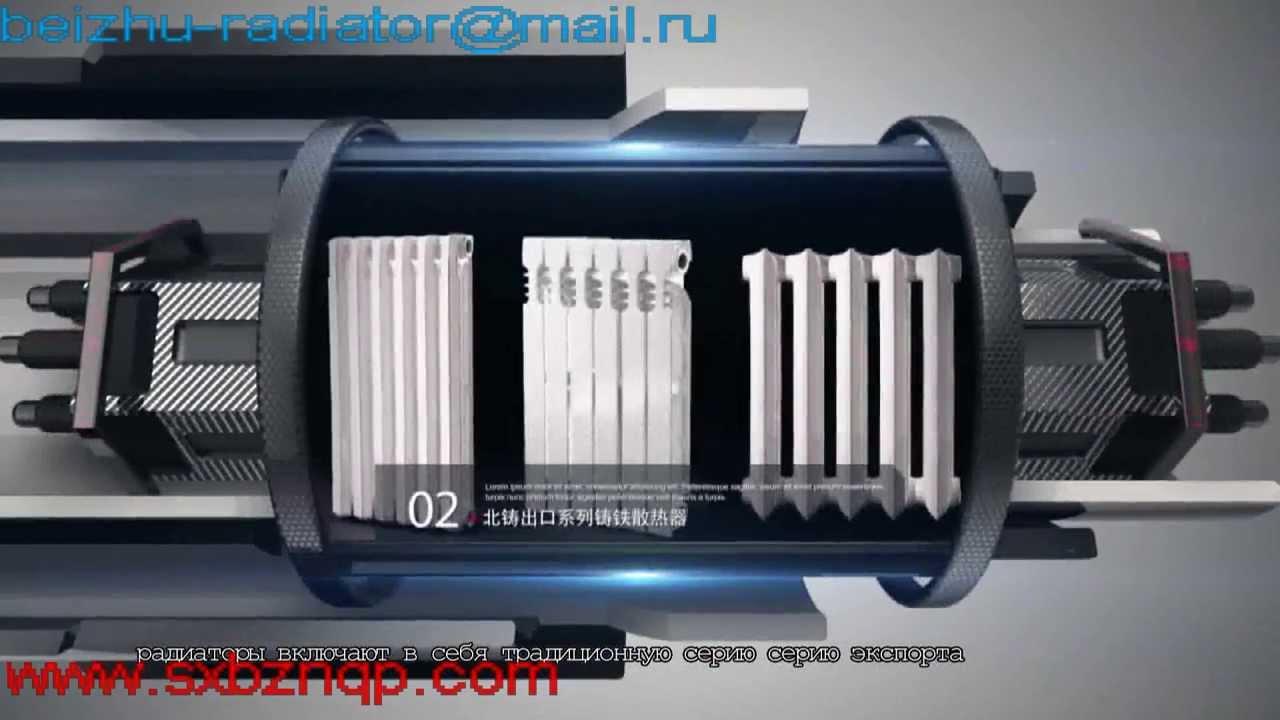 чугунные батареи отопления - YouTube