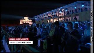 Смотреть видео 05 08 Второй Международный фестиваль «Опера в Херсонесе» посетил Президент России Владимир Путин онлайн