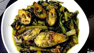 পুঁইশাক দিয়ে নোনা/নোনতা ইলিশ রান্না রেসিপি - Bangali Nona Ilish Pui Saak Recipes/Bengali Mach Ranna