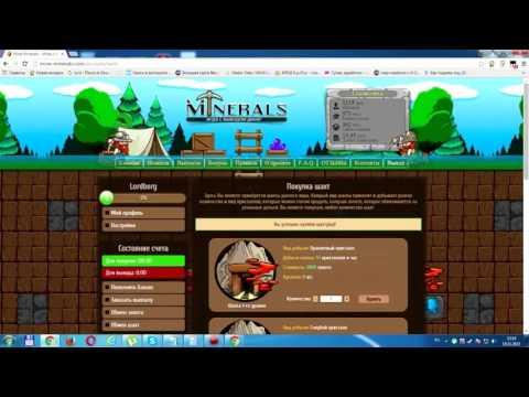 Онлайн игра с выводом денег mine minerals. Строй шахты и зарабатывай!