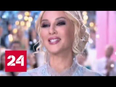 Политический скандал: Лера Кудрявцева будет судиться с австрийским таблоидом - Россия 24