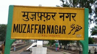 Muzaffarnagar--Aakhir Kyon?