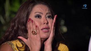 مسلسل الزوجة الرابعة HD - الحلقة الثالثة (03) - El zouga El Rabaa HD