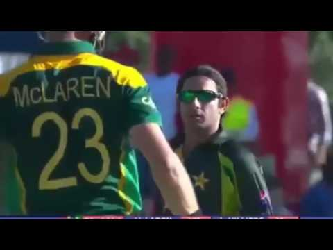 Saeed Ajmal Wickets Collection