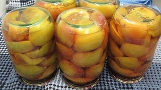 Персики в сиропе на зиму. Лучший рецепт - можно просто покушать или для тортов и десертов / Вкусный