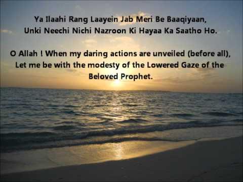 Nasheed - Rabbana Ya Rabbana with English translation