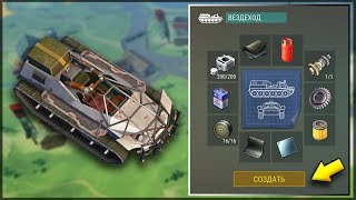 ATV | How to assemble ATV ATV | New Resources for ATV | Last Day on Earth: Survival
