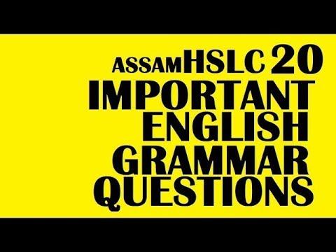 Important 20 Grammar Questions And Answers | HSLC 2018 Assam | Assamese