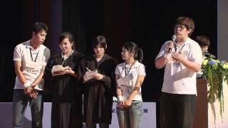 2012ATCC總決賽-台灣拜耳組-Cowalker