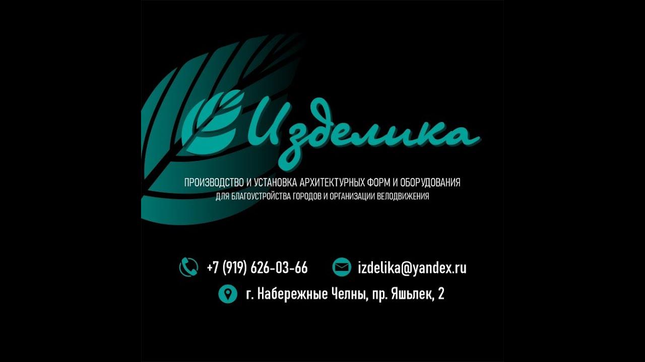 Компания тд опм поставляет шайбы оптом. Изделия по гост и din. Доставка по москве и другим городам рф.