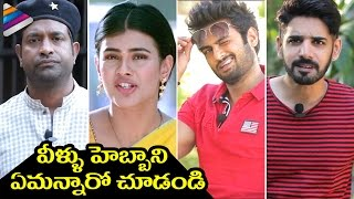 Tollywood Celebs Makes Fun Of Hebah Patel  Nanna Nenu Naa Boyfriends Movie  Telugu Filmnagar