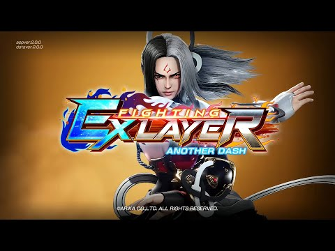 FIGHTING EX LAYER -ANOTHER DASH- 初出PV