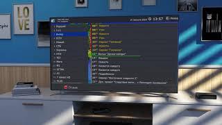 Спрощена версiя порталу  | Переходь на цифрове телебачення з TENET-TV (2018)