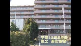 詳細:http://www.izumi-home.com/cliokw.html 売却・査定:http://www...
