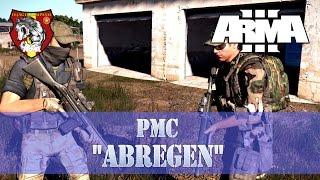 "ArmA 3 | PMC ""Abregen"" (09.11.2014)"
