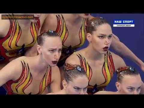 Russian Federation (RUS) Team Free Preliminary Glasgow European Championships 2018