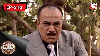 CID (Bengali) - Ep 510 - Entangled - 28th January, 2018