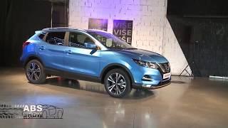 Redizajnirani Nissan Qashqai stigao u Srbiju   Abs Show
