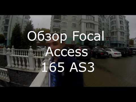 Обзор трехкомпонентной акустики Focal Access 165 AS3