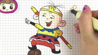 【可乐姐姐学画画】我不是大耳朵图图我是孙悟空