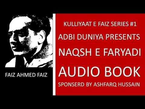 Naqsh e Faryadi - Audio Book - Complete l Faiz Ahmed Faiz