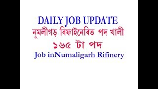 Job at Assam I Job in Assam I job in Numaligarh Rifinery
