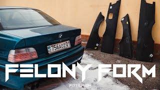 BMW e36 build stance project p.3 | СОБИРАЕМ БМВ, FELONY FORM | Fittedlow vlog s03