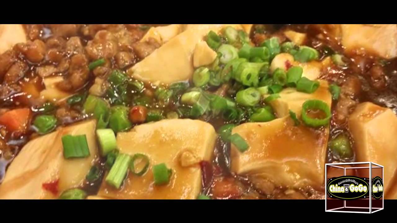 China A Go Go Local Restaurant In Las Vegas Nv 89084 Youtube