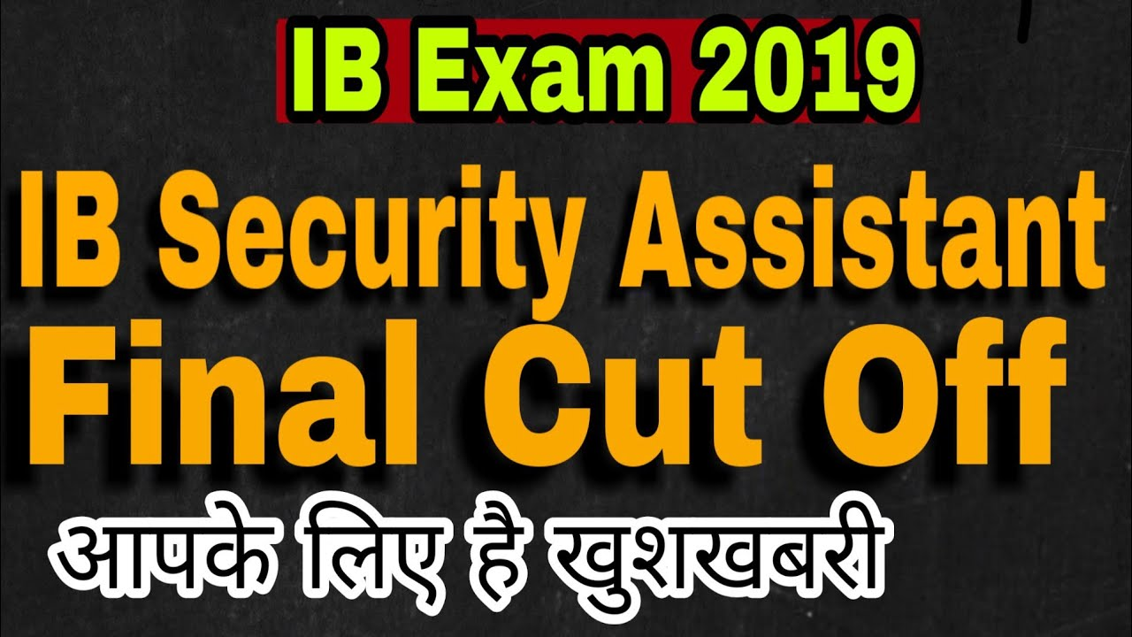 IB Exam Final Cut Off | Security Assistant 2019 Final cut off | IB Exam  2019 Exam analysis full