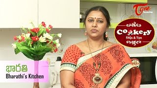 Cookery Tips & FAQs || How to Make Perfect Tomato Gravy