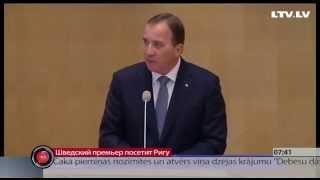Шведский премьер посетит Ригу
