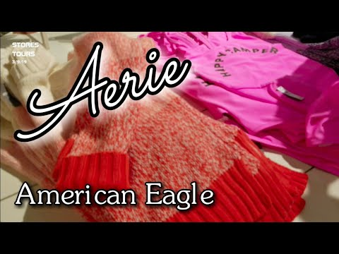 Aerie -   (American Eagle) Spring 2019