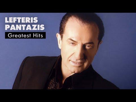 Λευτέρης Πανταζής - Τραγούδια Επιτυχίες | Lefteris Pantazis - Greatest Hits | Official Audio Release