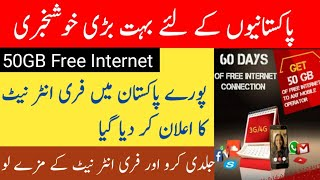 HOW TO USE FREE INTERNET IN PAKISTAN