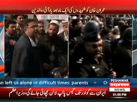 Express News On arrival Imran Khan's to Army Public School Peshawar  , relatives of martyrs enraged