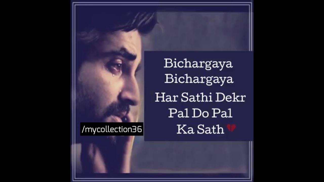 Piyare Afzal Drama Song | Piyare Afzal Whatsapp status | Piyare Afzal Ost |  Sad Whatsapp status