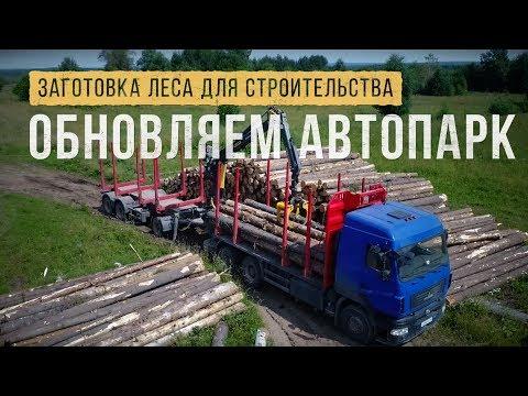 КУПИЛИ МАЗ ЗА 8млн.руб. РИСКУЕМ?
