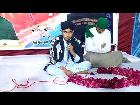 Qari Ameer Hamza surah ikhlas one breath